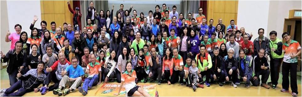 香港長跑網