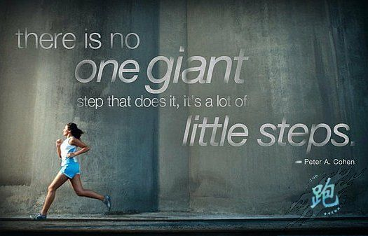 First-running-motivational-quotes.jpg