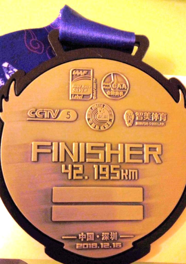 finisher_ok.jpg